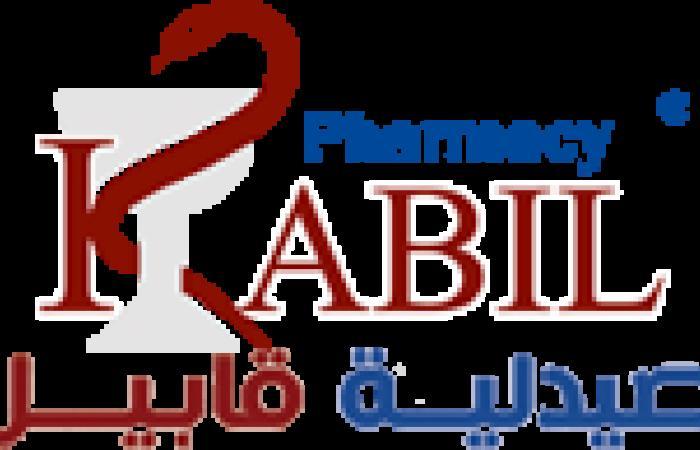 تطوير مركز شباب ابوخروع بأبو صوير بالاسماعيليه